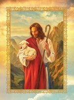 ST16-Good-Shepherd-Red.jpg